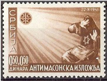 Anti-semitism, Postage Stamp jewish star