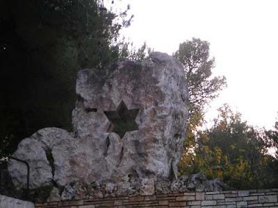 אנדרטה שואה אמנות ירושלים