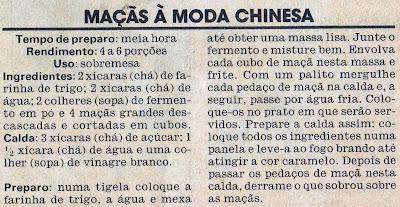 RECEITA DE MAÇÃ À MODA CHINESA EMPANADAS