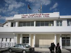 """School meeting in """"Amman Baccalaureate School"""""""
