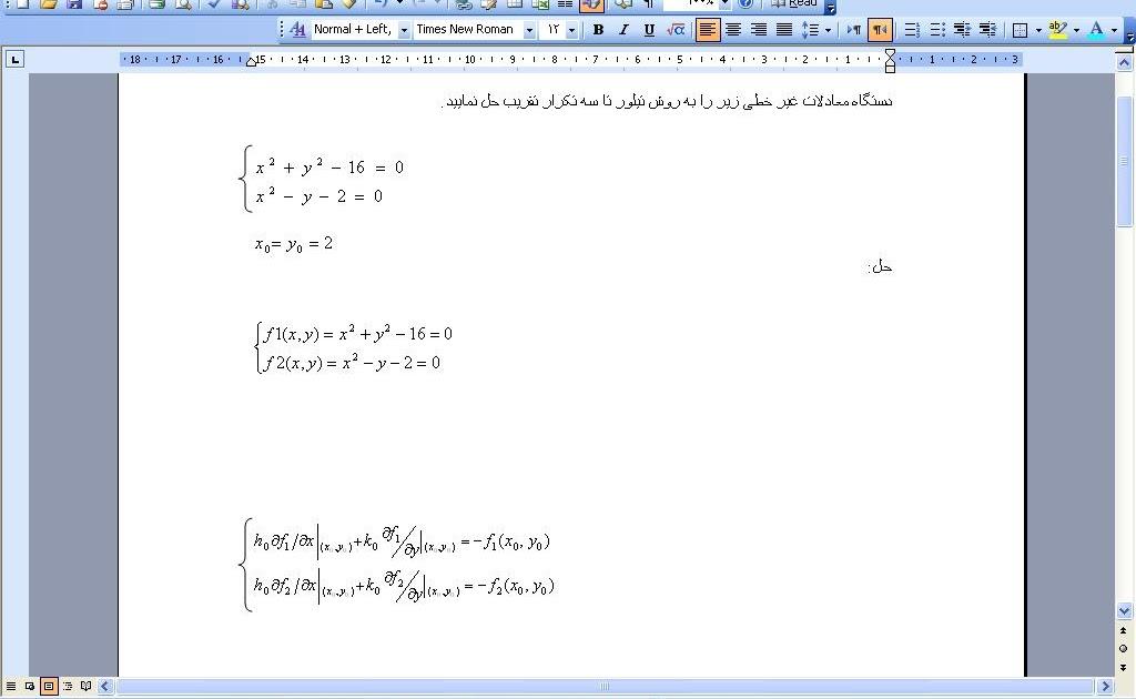 download The Geometrical Language of Continuum Mechanics