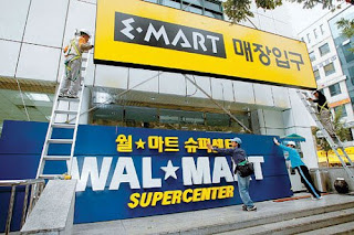 retail marketing mix of wal mart The marketing environment: wal-mart corporation  - wal-mart dominating global retail brief summary the wal-mart is the largest retail chain in united states and.