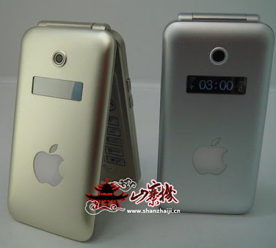 2F2041CZ0 Clones iPhone 3G : Made in China (images)