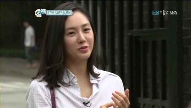 Park Joo Mi - Beautiful HD Wallpapers