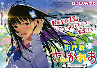 Milky Translation: New project, SANKAREA pour toi public