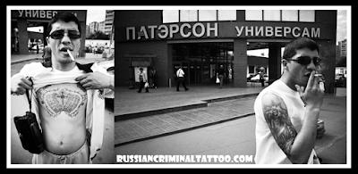 Vor-v-zakone+Bonya
