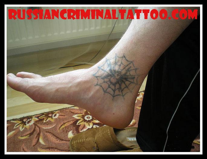 Японские татуировки и их значения ТриТатушки