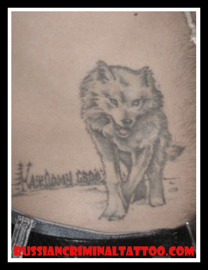 Что означает наколка с головой волка