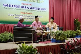 UiTM Johor Bahru City Campus: August 2008