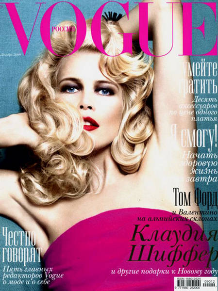 claudia schiffer in dec vogue