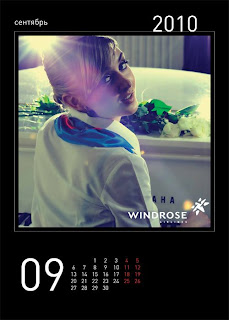 sexy windrose stewardess calendar 11