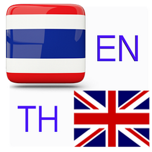 Our Thai translation services specialize in financial