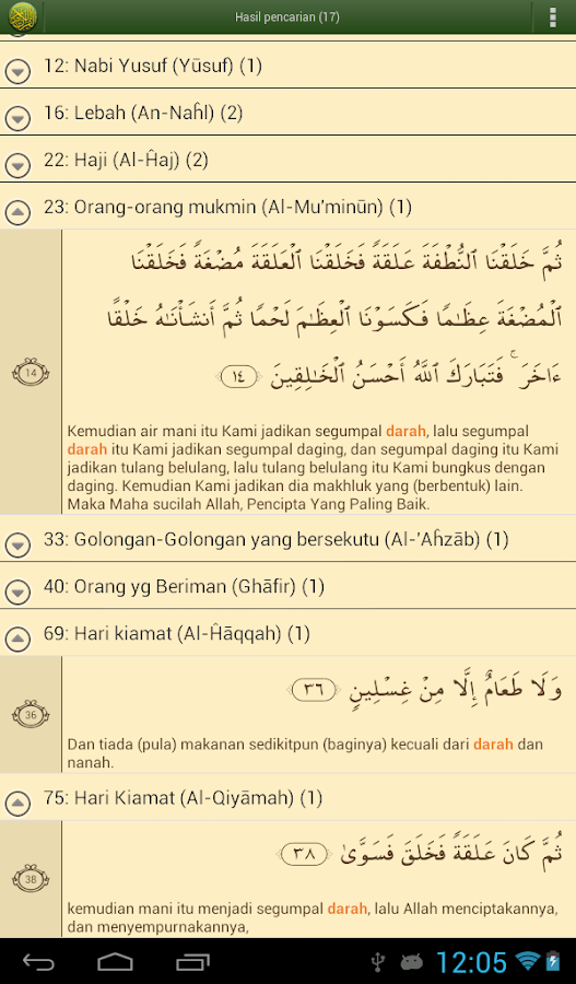 Download Al Quran Bahasa Indonesia