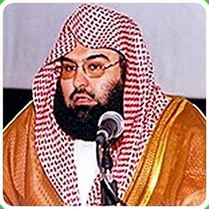 quran sharif mp3