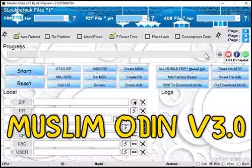 muslim odin v3.0 برنامج