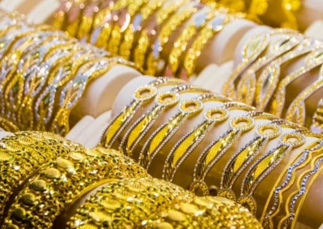 Tips Menjual Emas