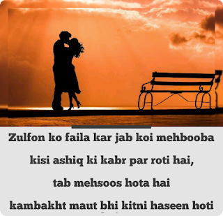 Best Love Quotes for wife with all images - KBCALONG