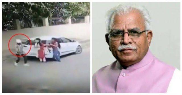 హర్యానాలో లవ్ జిహాద్కు వ్యతిరేకంగా చట్టం - Law Against Love Jihad in Haryana