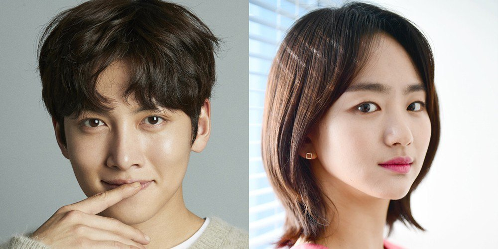 Ji Chang Wook  Won Jin Ah