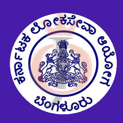 Kerala PSC भर्ती 2021