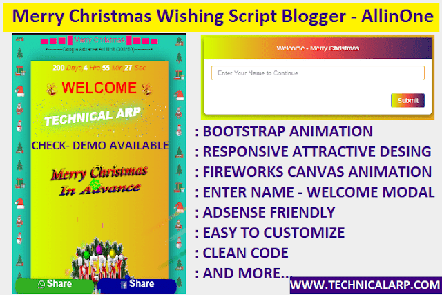 Merry Christmas WhatsApp Wishing Script Blogger