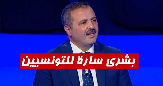 abdellatif elmekki vaccin covid tunisie