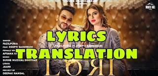 Lala Lala Lori Lyrics in English | With Translation | - Fazilpuria Ft Afsana Khan