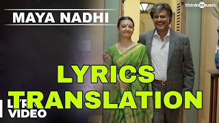 Maya Nadhi Lyrics in English   With Translation   – Kabali