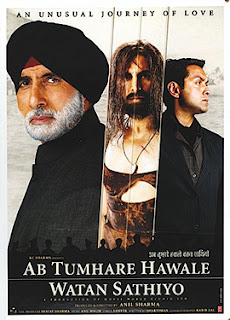 Ab tumhare hawale watan saathiyo lyrics (Title song 2004) Hindi and english lyrics, bollywood songs, bollywood song lyrics, hindi song lyrics, ab tumhare hawale watan sathiyo, best lyrics site