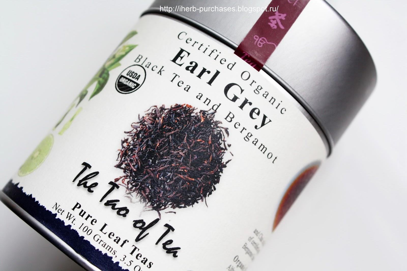 черный чай натуральный органический вкусный ароматный красивая упаковка отзыв iherb