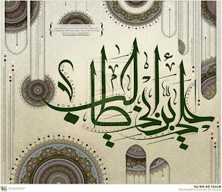 Perjuangan Romantis Ali Bin Abi Thalib Meraih Cintanya Fatimah