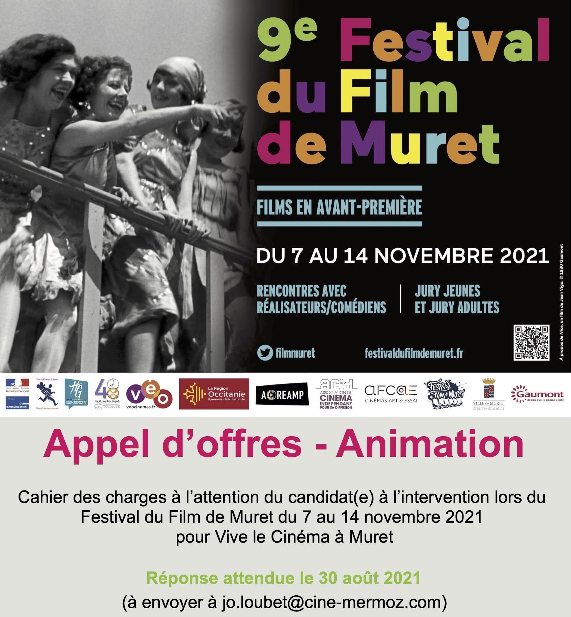 """Appel d'offres """"Animation"""" Festival du Film de Muret"""