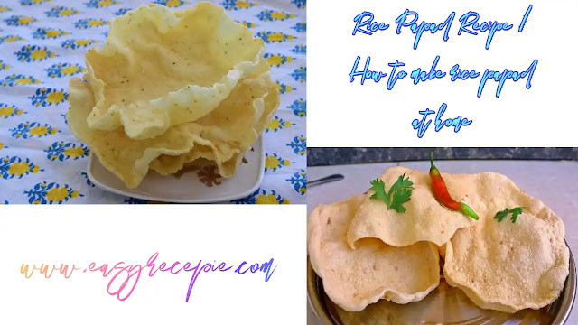 Rice papad recipe | How to make rice papad at home