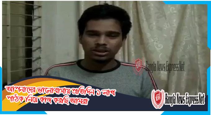 What Mamunul Haque said almost the child of that female companion