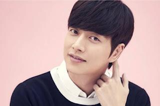 Profil Park Hae Jin