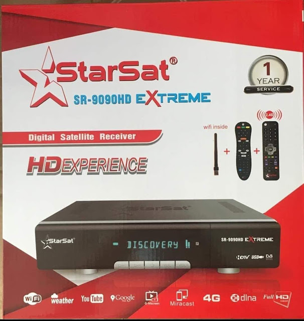 سعر ومواصفات ومميزات العملاق ستارسات 9090 HD اكستريم 2021