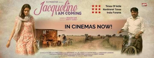 'Jacqueline I am coming' is the obsession of Love.