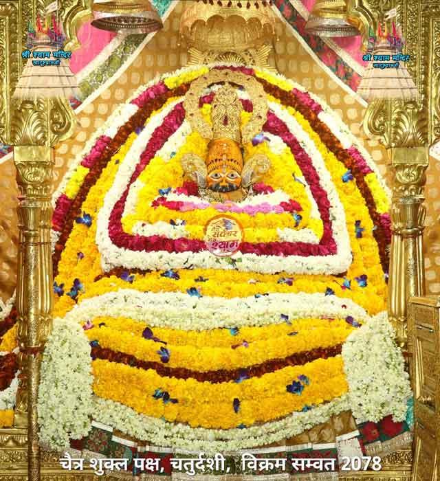 khatu shyamji darshan 26 april 2021