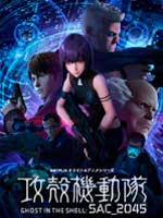 Assistir Ghost in the Shell: SAC_2045 Online