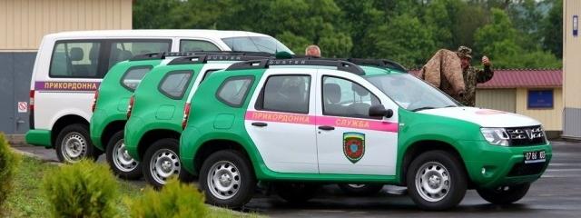 Луцький прикордонний загін придбав 8 Renault Duster