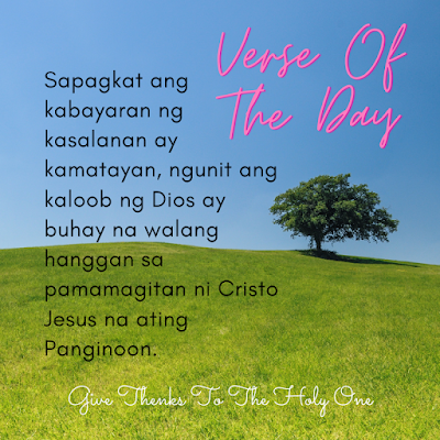 Bible Verse Of The Day Tagalog  September 27 2020  Give Thanks To The Holy One Photo