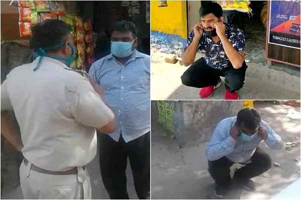 faridabad-police-give-punishment-to-munafakhor-in-ballabhgarh
