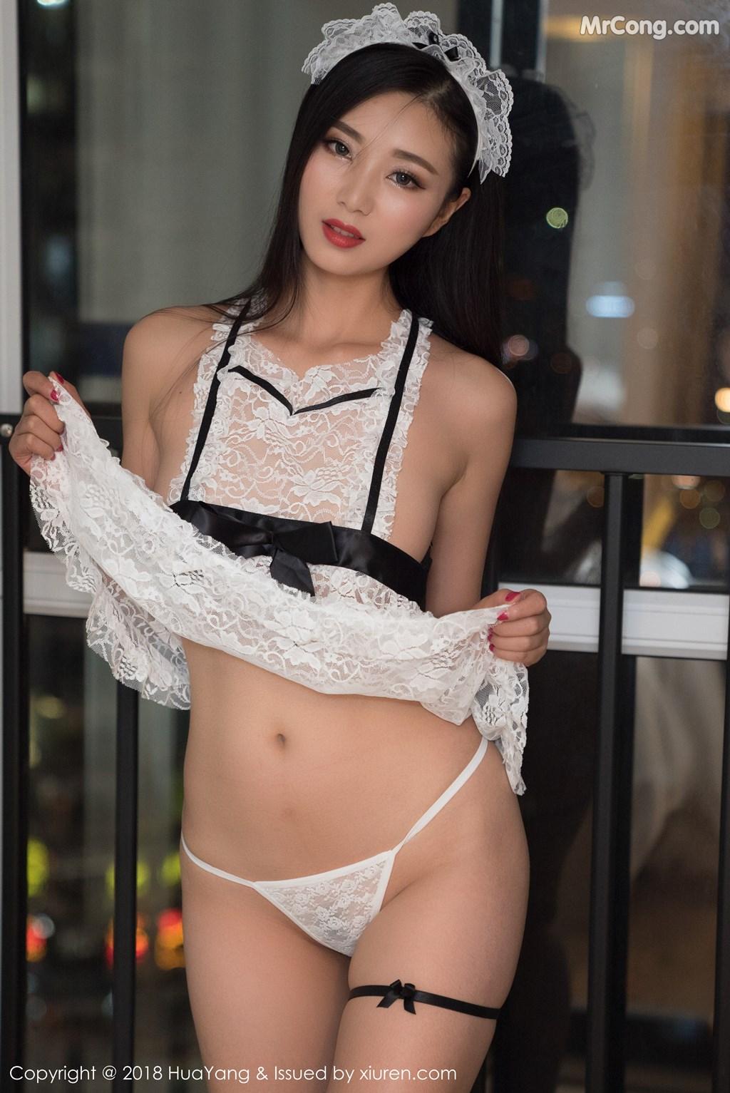 Image HuaYang-2018-02-28-Vol.033-KiKi-MrCong.com-036 in post HuaYang 2018-02-28 Vol.033: Người mẫu 宋-KiKi (42 ảnh)