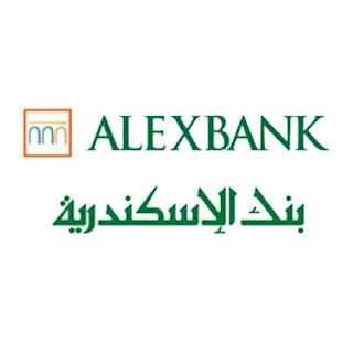 عناوين وارقام وفروع بنك الاسكندرية فى مصر