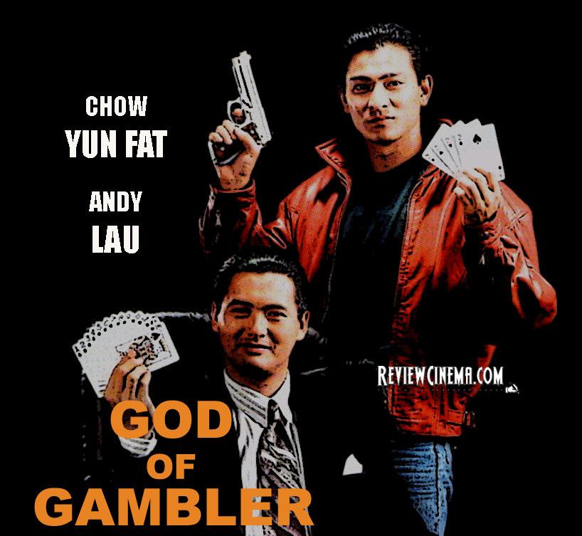 REVIEW CINEMA: God of Gambler (1989)|