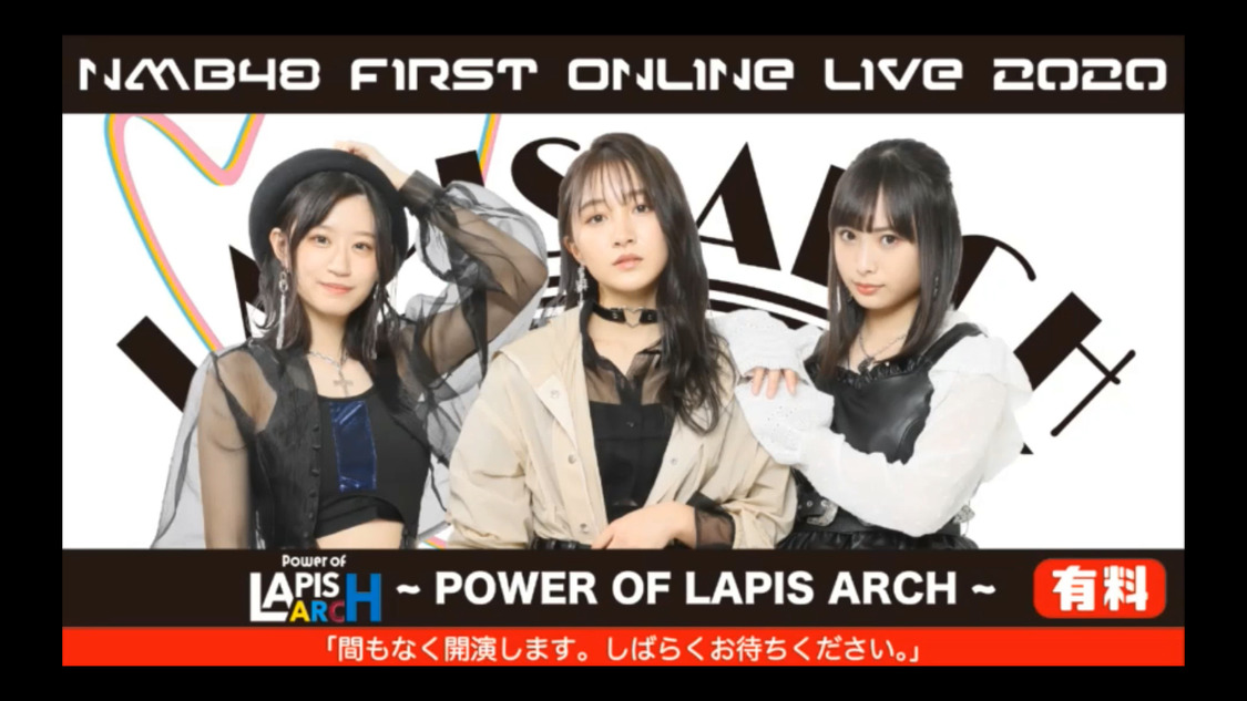 NMB48 FIRST ONLINE LIVE 2020 ~Power of LAPIS ARCH~ 200821 1900 (NicoNico)