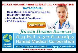 http://www.world4nurses.com/2016/08/hamad-medical-corporation-qatar-needs.html
