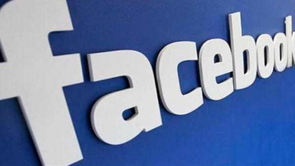 توقف الفيس بوك وعدم القدرة علي الاسترجاع برقم التليفون أو الجيميل او الياهو