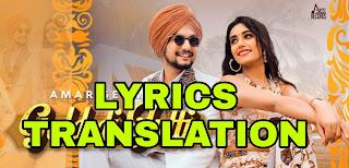 Gold Di Jutti Lyrics in English   With Translation   – Amar Sehmbi