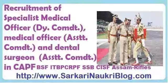 Medical Officers Recruitment Sarkari-Naukri CAPF